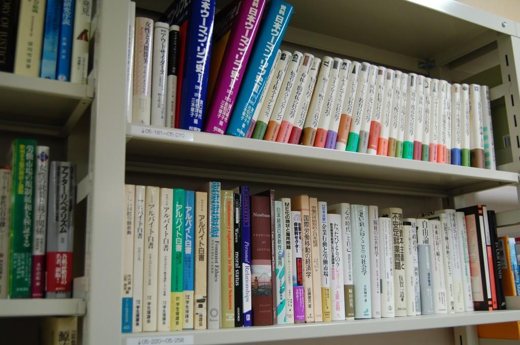 ライティング指導室:GP図書