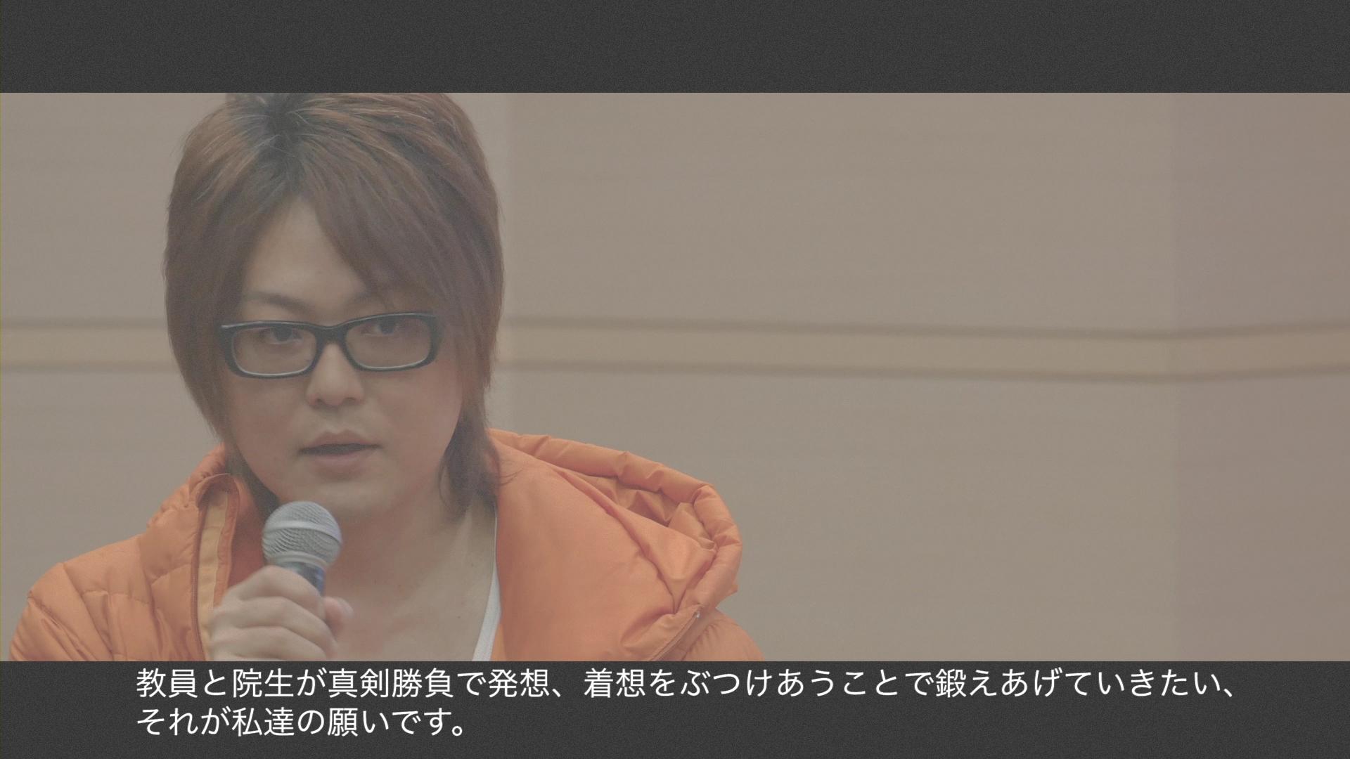 先端研プロモーションビデオYoutubeリンク